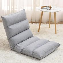 Japanese Floor Chair Folding Adjustable Lazy Sofa Chair Floor Gaming Sofa Chair Padded Lounger Soft Recliner with Back Support