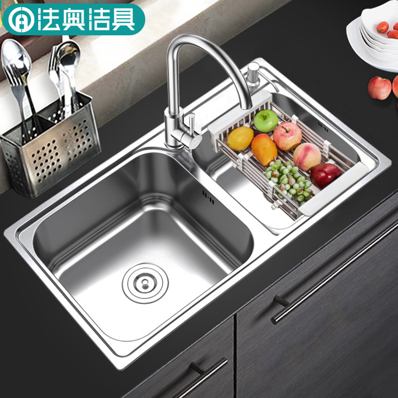 FAW Bathroom 304 Stainless Steel Kitchen Vegetables Basin Sink Double Dishpan Xiancai Basins Suit