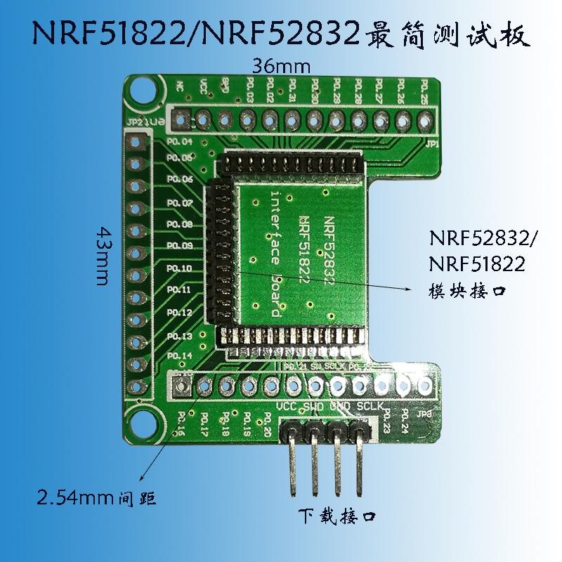 NRF52832 NRF51822 QFAA QFAC Minimum Test Board NRF52810 Adapter Board