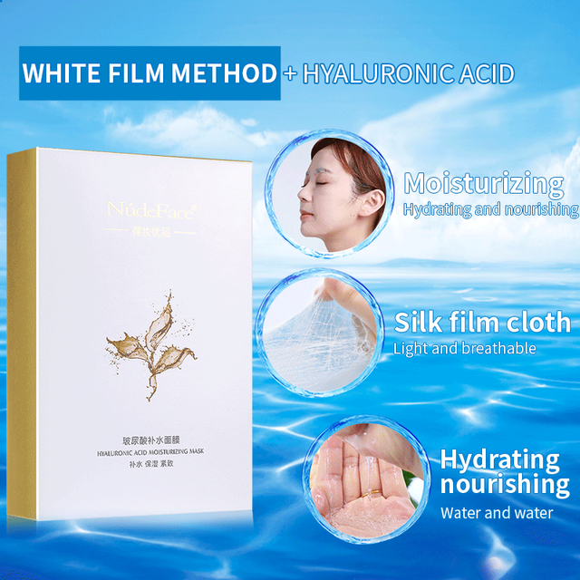 Sheet Mask Korean Cosmetics Makeup Remover Blackhead Acne Treatment Skin Care Organic Korean Face Mask Anti Aging Whitening 5