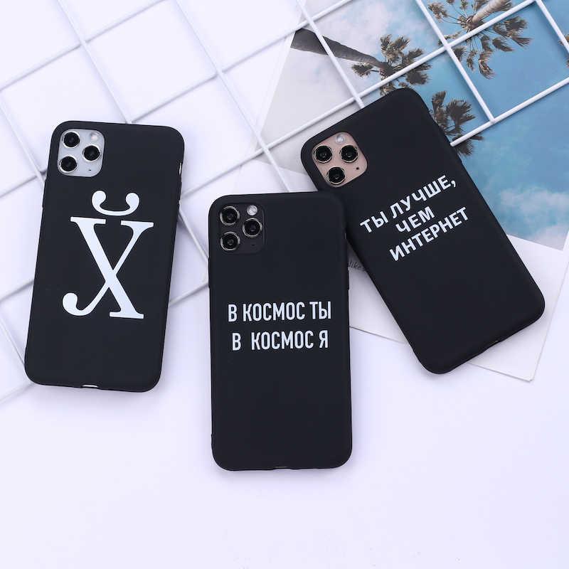 Lovebay russo citação slogan caso de telefone para o iphone 11 pro x xs xr max 5S se 6 s 7 8 mais tpu macio elegante letras capa traseira
