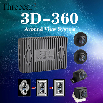 2020 Car DVR HD 3D 360 Surround View System Driving With Bird View Panorama System 4 Car Camera 1080P DVR G-Sensor night vision