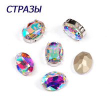 CTPA3bI 4120 Oval Crystal AB Color Natural Stone Beads For Jewelry Making Strass Rhinestones DIY Garments Glass Charming Crafts