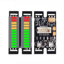 DC 5V 2*12 Segment LED Music Audio Spectrum Indicator Stereo Dual Channel Volume Level Indicator VU Meter Module(China)
