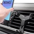 Гравитационный Автомобильный держатель для телефона в держатель на вентиляционное отверстие автомобиля клип держатель мобильного телефо...