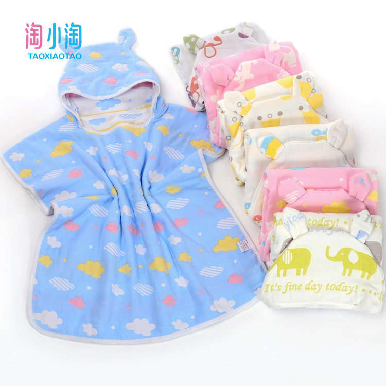 Children Gauze Cloak Bath Towel Hooded Bath Towel Baby Pure Cotton Cloak CHILDREN'S Cartoon Bath Skirt