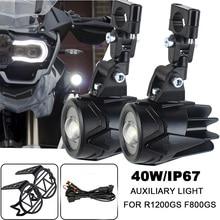 Motocykl przeciwmgielne światła dla BMW R1200GS ADV F800GS F700GS F650GS K1600 światło pomocnicze LED światła przeciwmgielnego montaż lampa do jazdy 40W