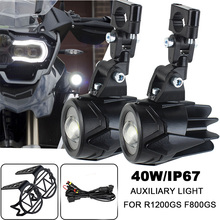 Motosiklet sis farları BMW R1200GS ADV F800GS F700GS F650GS K1600 LED yardımcı sis işık Assemblie sürüş lambası 40W