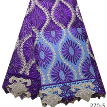 latest design african lace fabric high quality lace french mesh fabric with rhinestones nigerian swiss lace fabrics for dress270