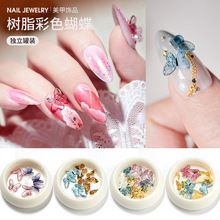 Nail Art Deco DIY handmade nail art three-dimensional butterfly jewelry Heat shrinkable film Frosted little butterfly cheap 12345 resin rivet 1BOX White can butterfly A-01 (eight pack) white can butterfly A-02 (eight