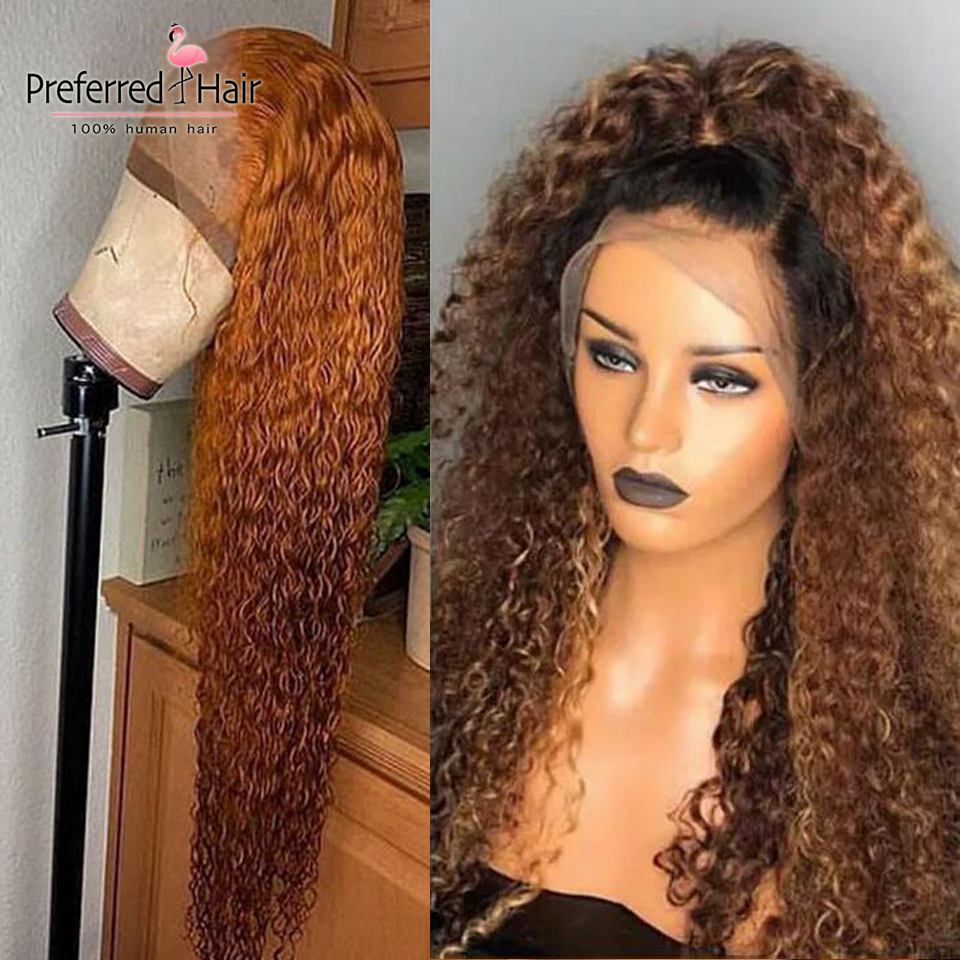 Preferred Kinky Curly Lace Front Wig Brazilian Remy Brown Highlight Wig Preplucked Ombre Human Hair Wigs For Black Women