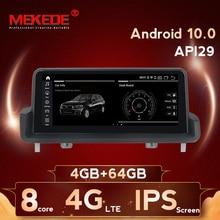 Автомобильный dvd плеер ID7 IPS, большой экран 10,25 дюйма, Android 10, gps навигация для BMW 3 серии E90/E91/E92/E93 с видео/радио/Wi Fi/USB
