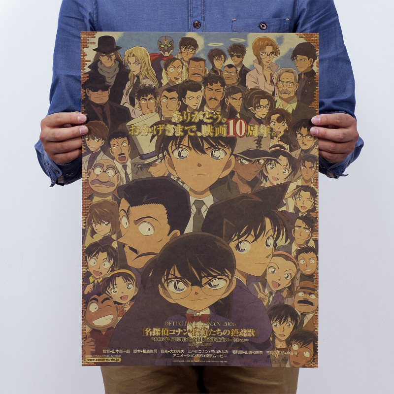 Detective Conan Vintage Kraft Paper Classic Movie Poster School Decor Office Wall Decor Art  Retro School Prints