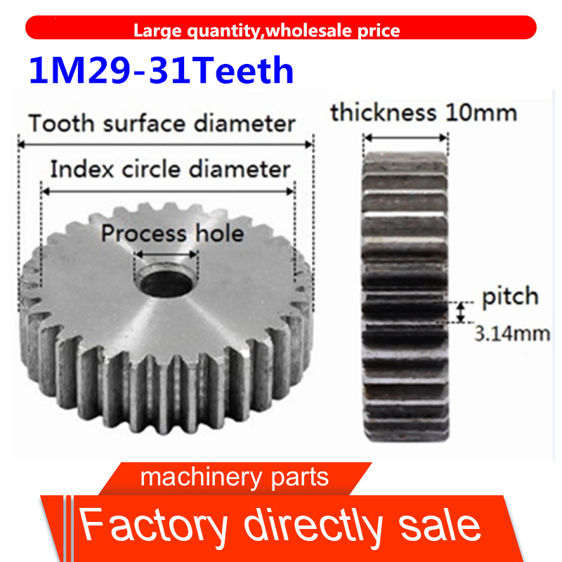 1 Mod 59T Spur Gear Steel Motor Pinion Gear Thickness 10mm Outer Dia 61mm x 1Pcs