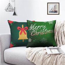 Nanacoba зеленый подарки на Рождество Чехлы merry наволочки