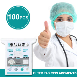 100pcs disposable Mask Filter Pad Replacements 100 Protective Face Mouth Mask Filter Pad Cotton Respirator PM2.5(China)