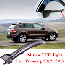 Kamshing Side Rearview Mirror Turn Signal Lamp Mirror Blink Light indicator lamp For VW TOUAREG 2012 2013 2014 2015 2016 2017