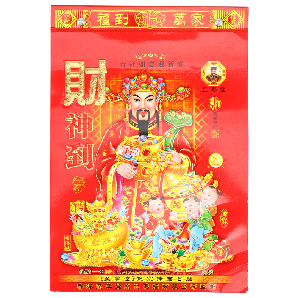 Chinese Calendar 2021 Daily Wall Calendars for Year of The Ox One Page Per Day