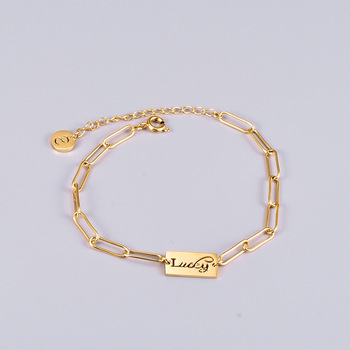 Amaiyllis 18K Gold Lucky Charms Chain Bracelet Gold Square Link Chain Bracelet Bangles For Women Good Lucky Jewellry Gift недорого