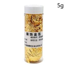 5g/Jar Gold Foil Paper Safety Decoration for Cake Ice Cream Drinks Food Dessert Home Bar Restaurant