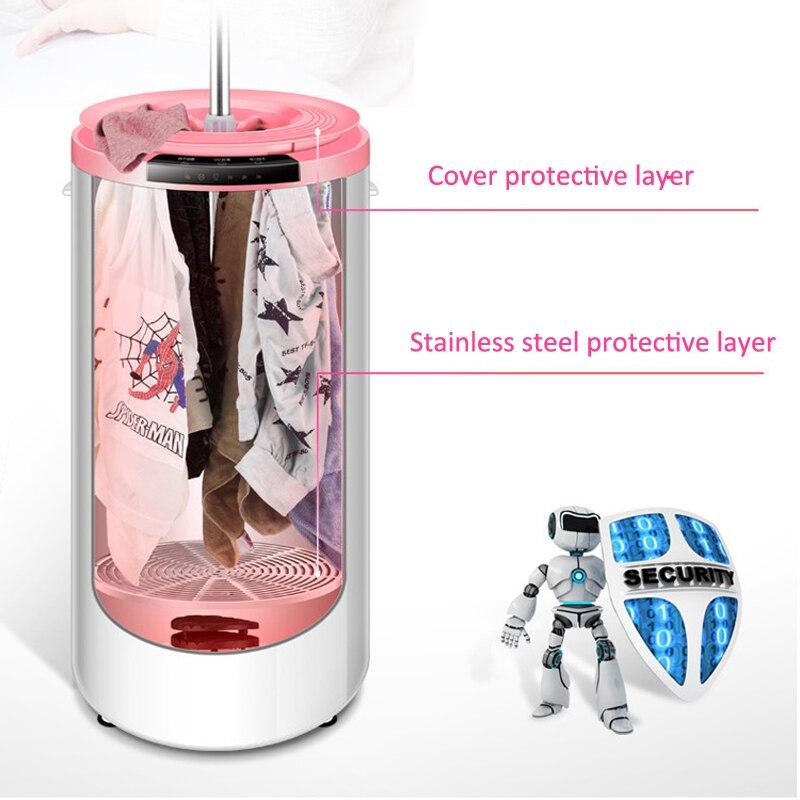 RQ-650 Обновление Умный дом сушилка для одежды Автоматическая УФ стерилизация одежда быстросохнущая машина 320+ 35Л Емкость/3 ч Время 220 В