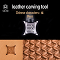 SOZO FZ Leather Work Stamp Tool Chinese Characters Blessing DIY Handmade Craving Printing 304 Stainless Steel