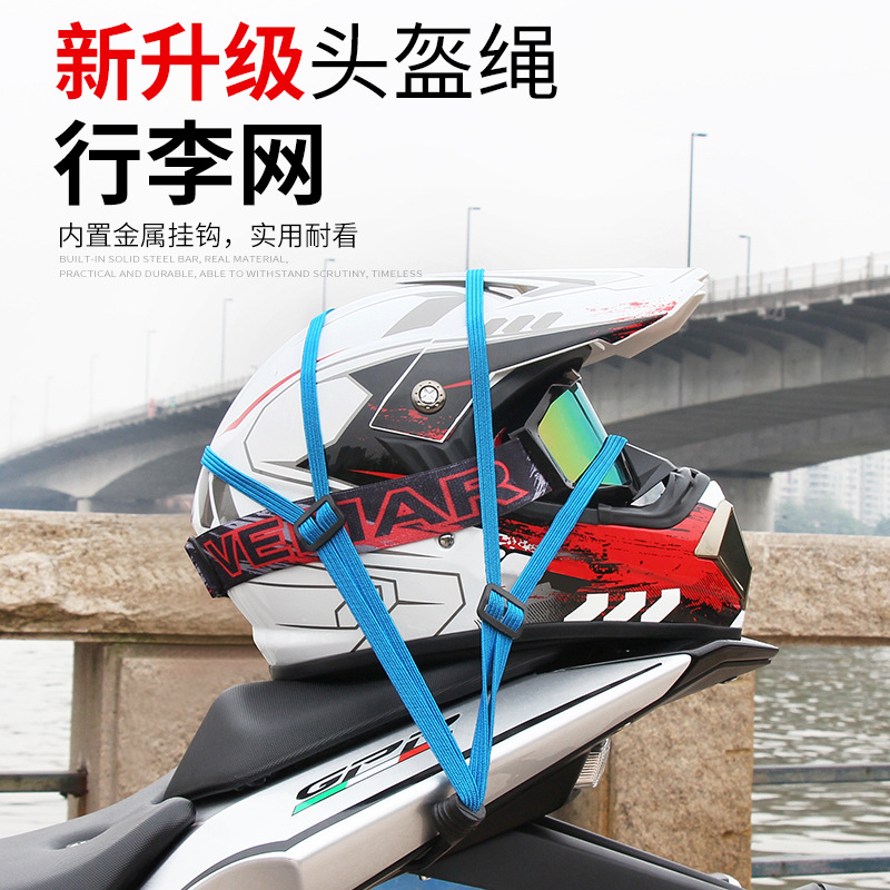Motorcycle Tendon Rubber Band Ratchet Tie Down Elasticity Elastic Lanyard Sports Car Helmet Lanyard Electric Electromobile Strin