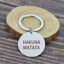 Simple Design Metal Keychain Engraved Inspiring Words Hakuna Matata Never Give Up Pendant For Friends Gifts