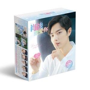 Image 4 - Xiao Zhan Caja de regalo de lujo de Chen Qing Ling, 1 unidad, figura de copa de agua, pegatina para marcador postal, Anime