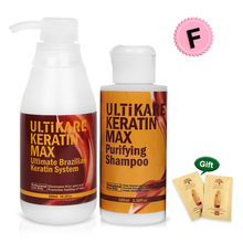 Brazilian 300ml Free Formalin Keratin Treatment+100ml Purifying Shampoo Straightening and Repair Cruly Hair Set+Free Gifts Sets