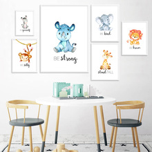 цена Child Poster Baby Nursery Wall Art Canvas Print Cartoon Animal Zebra Lion Monkey Painting Nordic Kids Bedroom Decoration Picture онлайн в 2017 году