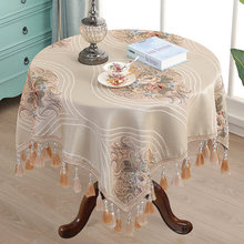 European household round tablecloth, fabric coffee table tablecloth square rectangular