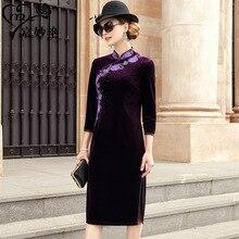 Осень, женское платье, стиль, бархат, Cheongsam стиль, Ретро стиль, одноцветное, расшитое платье