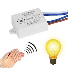 Module 220V Detector Sound Voice Sensor Intelligent Auto On Off Light smart Switch for Corridor Bath Warehouse Stair cheap CN(Origin) NONE MR-SK50A Sound Sensor Switch darkeness ≤40W AC180-265V 50 60Hz 50-70 decibels (within 6 meters) 40 seconds ± 10 seconds