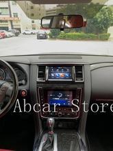 Автомобильный dvd-плеер PX6, 8 дюймов, Android 9,0, GPS-навигация для NISSAN патруль, Y62, QX80, радио, IPS, стерео, media carplay
