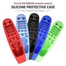 Прочный Новый защитный силиконовый чехол для lg an mr600 mr650