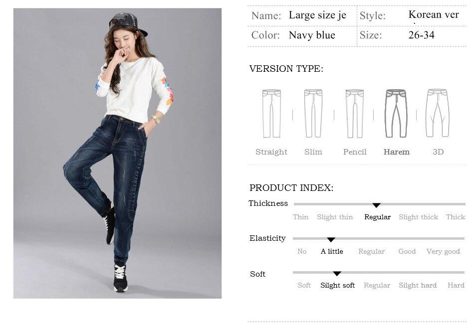 Loose Denim Woman Pantalon 3