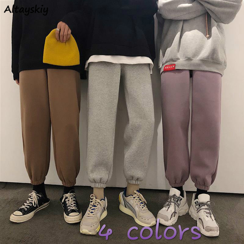 Pants Women Solid Elastic High Waist Thickening All-match Harem Unisex Couples Chic Loose 2XL Streetwear Trousers Fashion Casual