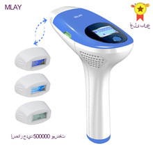 MLAY T3 500000 Flashes laser hair laser hair remova