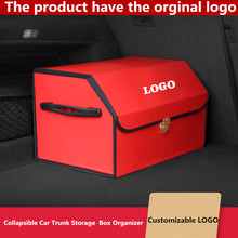 Collapsible Car Trunk Storage Organizer Portable Stowing Tidying PU Leather Auto Box for Volkswagen