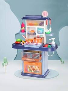 Girls Toy Kitchen-Set Miniature Food Cookware Pretend-Play-Simulation Gift Kids Children