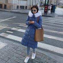 Зимний длинный пуховик выше колена, хлопковая стеганая одежда, женский корейский стиль, облегающий крой, талия, Nagymaros, воротник ка