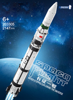 City space conquest china CZ 1 launch vehicle rocket building block Astronaut figures bricks education toys for kids gifts