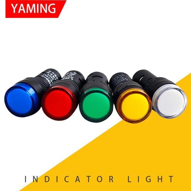 P53 16 مللي متر مؤشر LED مصباح إشارة مصباح دليلي AD16 16C LED مؤشر الطاقة ضوء لوحة جبل 12 فولت/24 فولت/36 فولت/48 فولت/220 فولت/380 فولت