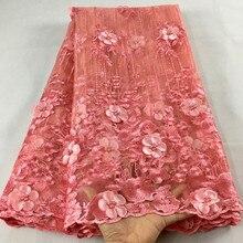 Tecido de renda africano 2019 alta qualidade laço rosa nupcial do laço tecido com contas nigeriano tule malha rendas tecidos hx05f