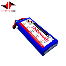 12000mAh 7.4V 25C 30C 2S Lipo Battery For RC Boat Car Truck Drone Helicopter Quadcopter Airplane UAV 22 2v 5000mah 25c 30c 35c 40c 60c 6s lipo battery for rc boat car truck drone helicopter quadcopter airplane uav