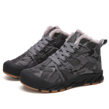 Winter Children Snow Boots Keep Warm Kids Shoes Boys Waterproof Non slip Sports Shoes Girl Plush Thick Cotton padded Short Boots