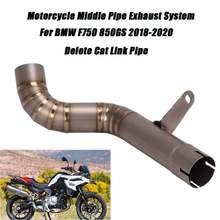 Выхлопная система для Мотоцикла bmw f850gs f750 2018 2019 2020