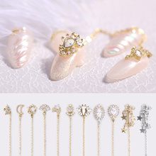 1 Pc Nail Alloy drill Chains Mixed Shape Ornament Bling Rhinestone 3D Charms Decoration
