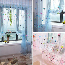 Pink/Blue Colour Balloon Printed Glass Yarn Voile Curtain Colorful Balloon Printed Sheer Wall Translucent Window Screening(China)